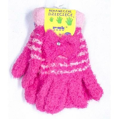 Kid's gloves Rak r094