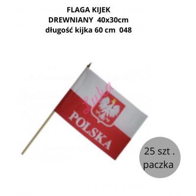 Accessories Polska Flag